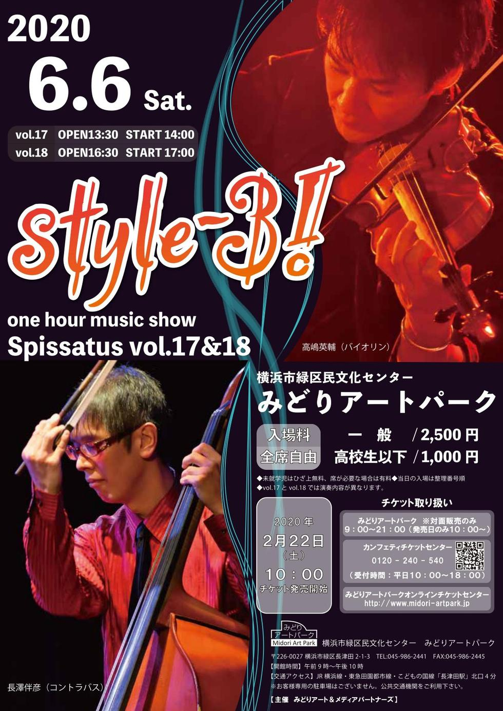 【公演延期】style-3! one hour music show 『Spissatus』vol.17&18の写真