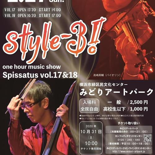 【代替公演】style-3! one hour music show 『Spissatus』vol.17&18の写真